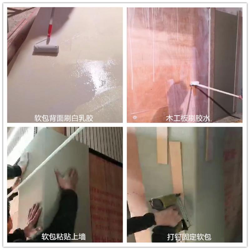 阻燃防撞墙软包和防火吸音板哪种材料更实用 - 百度知道