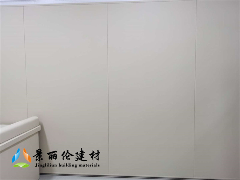 防火软包墙面材料