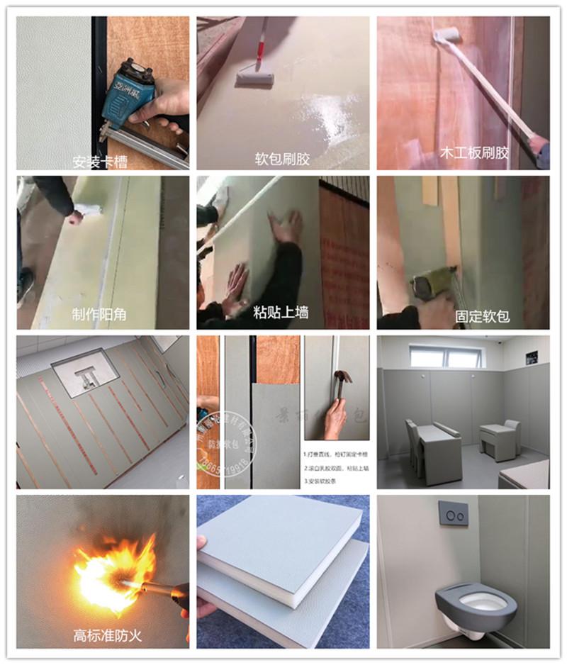 阻燃防撞吸音板和环保防撞板哪种材料更实用 - 百度知道