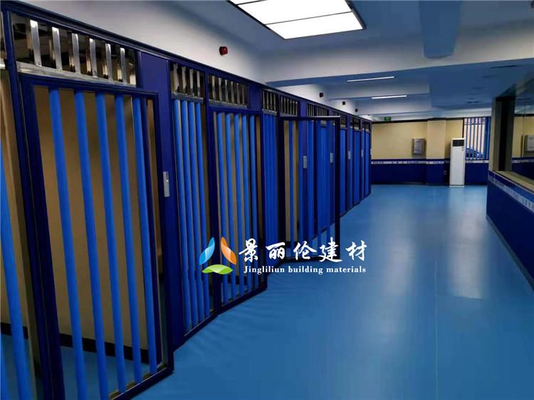 法院羁押室软包墙面安全防撞建设