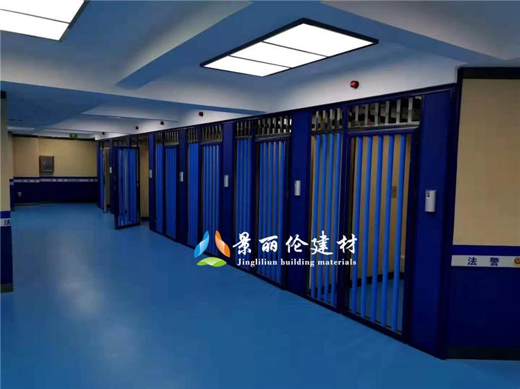 羁押室墙面防撞软包 羁押室软包定制