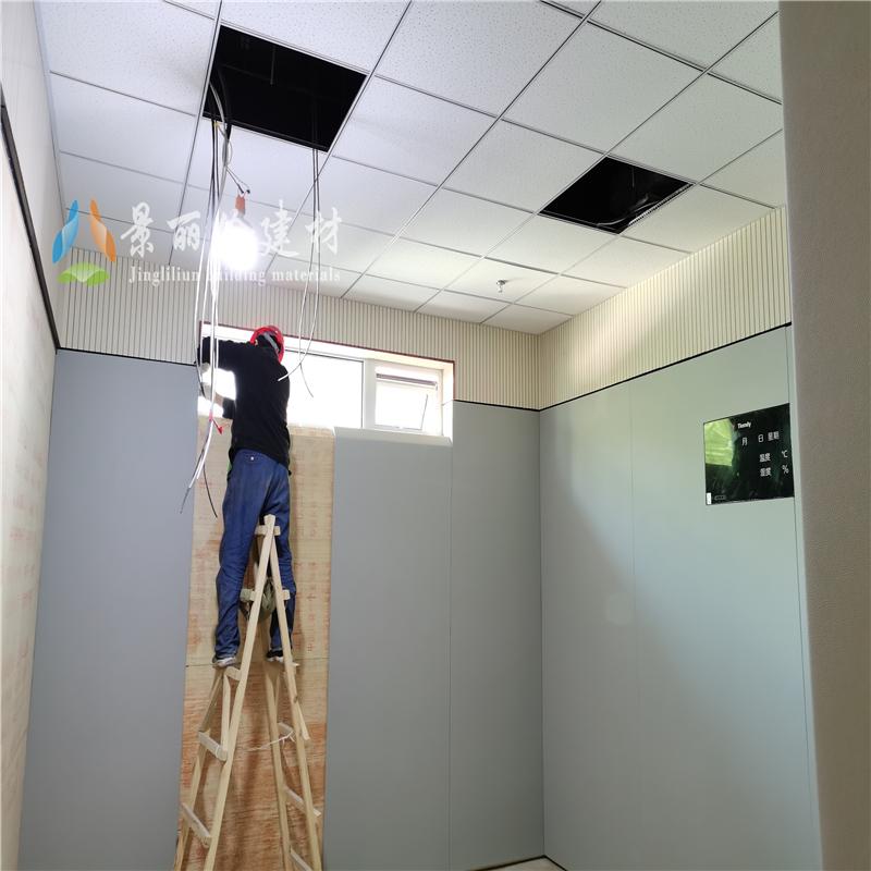 扬州市询问室防撞软包施工建设方案