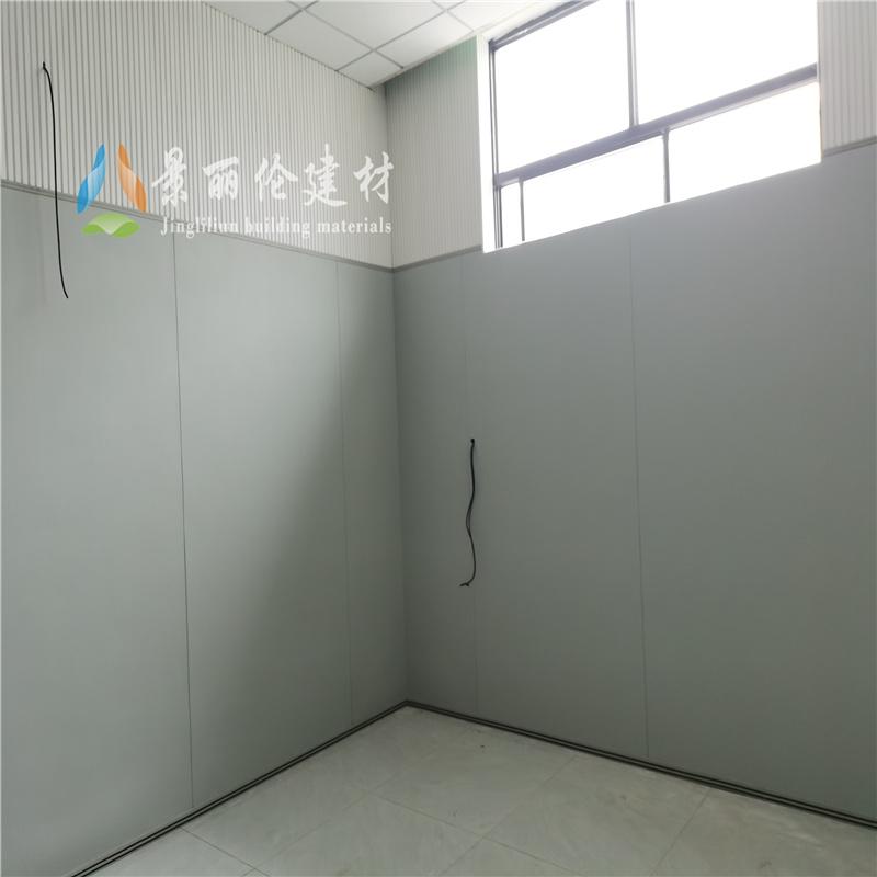 青岛纪委墙面软包装饰材料