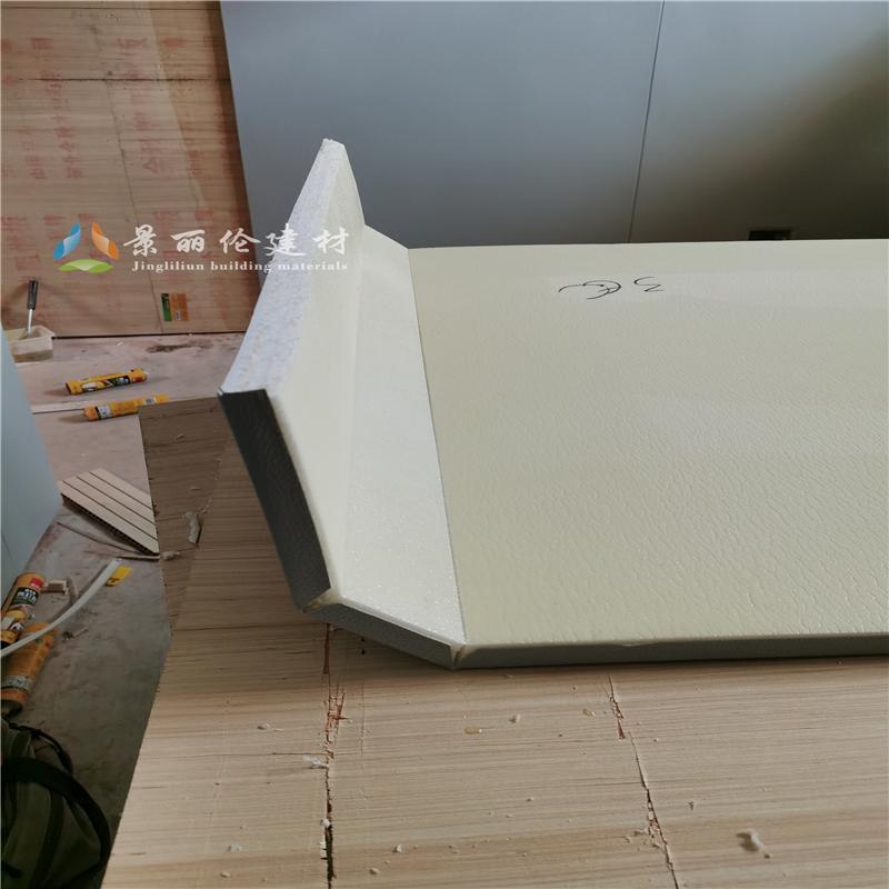 焦作法院墙面软包安装简单