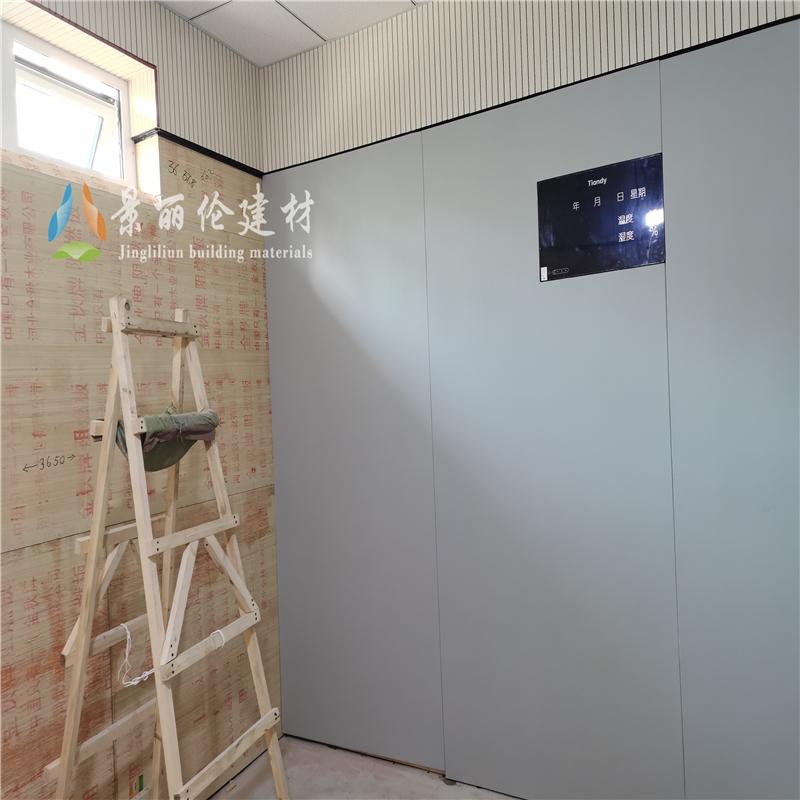 甘肃公安审讯室软包生产执行标准