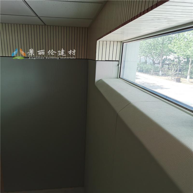 石家庄留置室防撞软包产品优点
