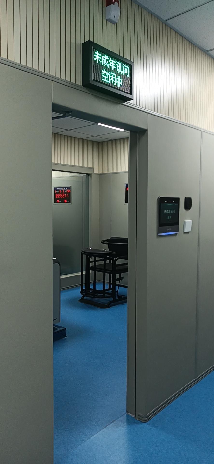 公安讯问室软包 皮革防撞墙定制