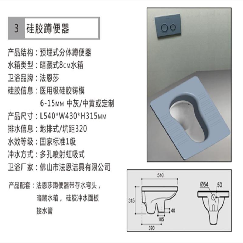 昆明办案中心洗手间硅胶防撞盆