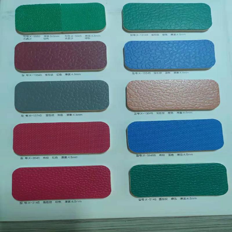办案中心防撞地板UV耐磨防水