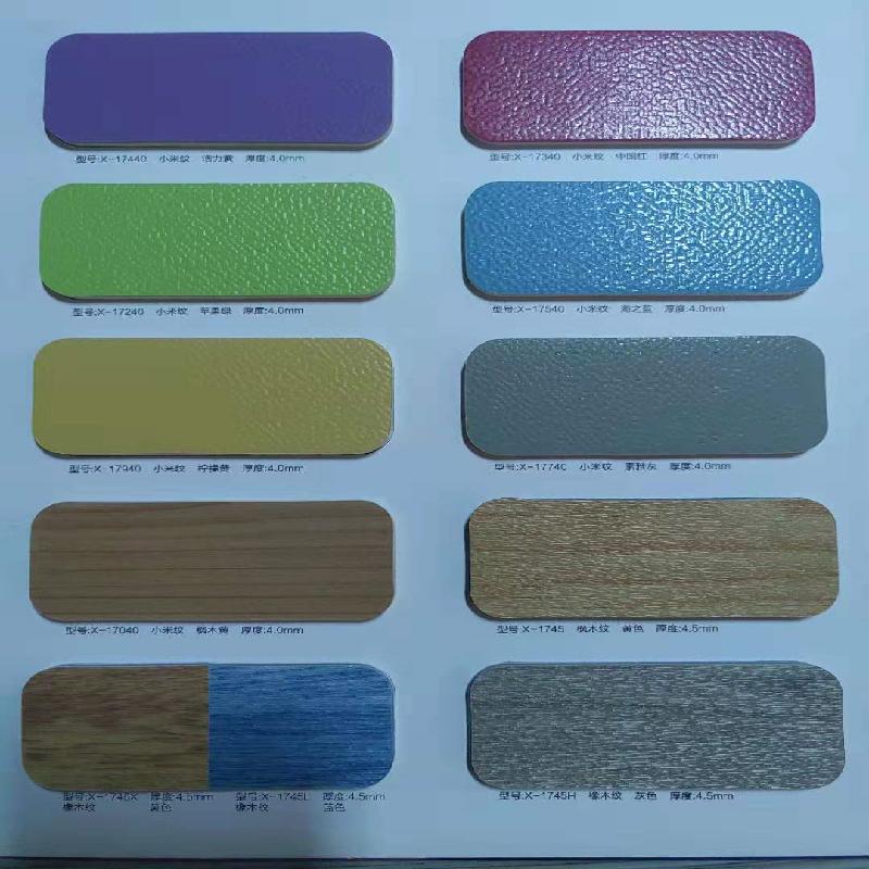 公安局耐磨地板塑胶发泡缓冲层