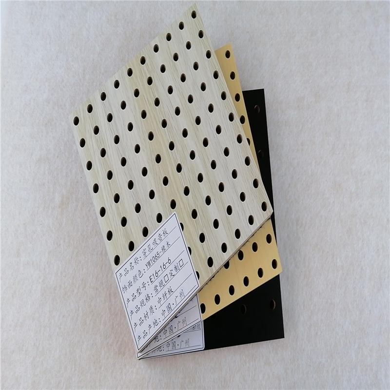孔木吸音板用途及产品特点
