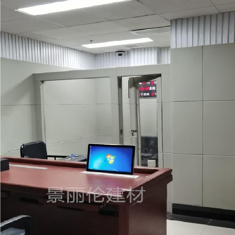 漳县法院吸音软包装修效果