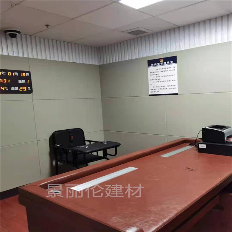 陕西省审讯室卫生间防水软包安装制作