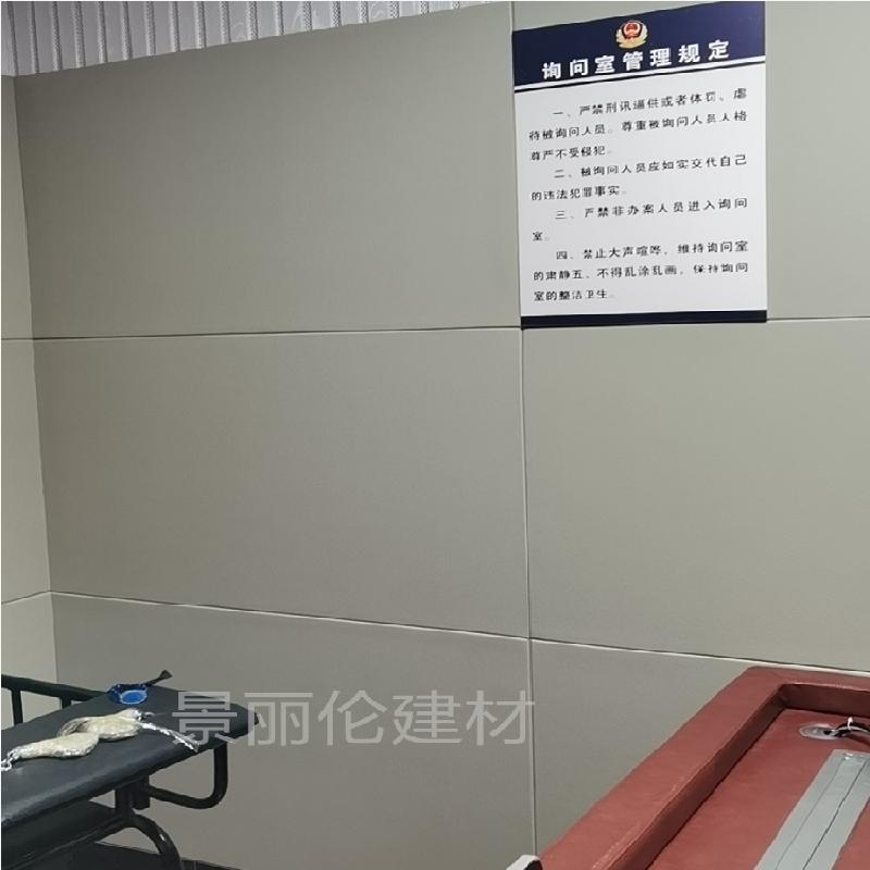 河南讯问室吸音软包综合性功能强