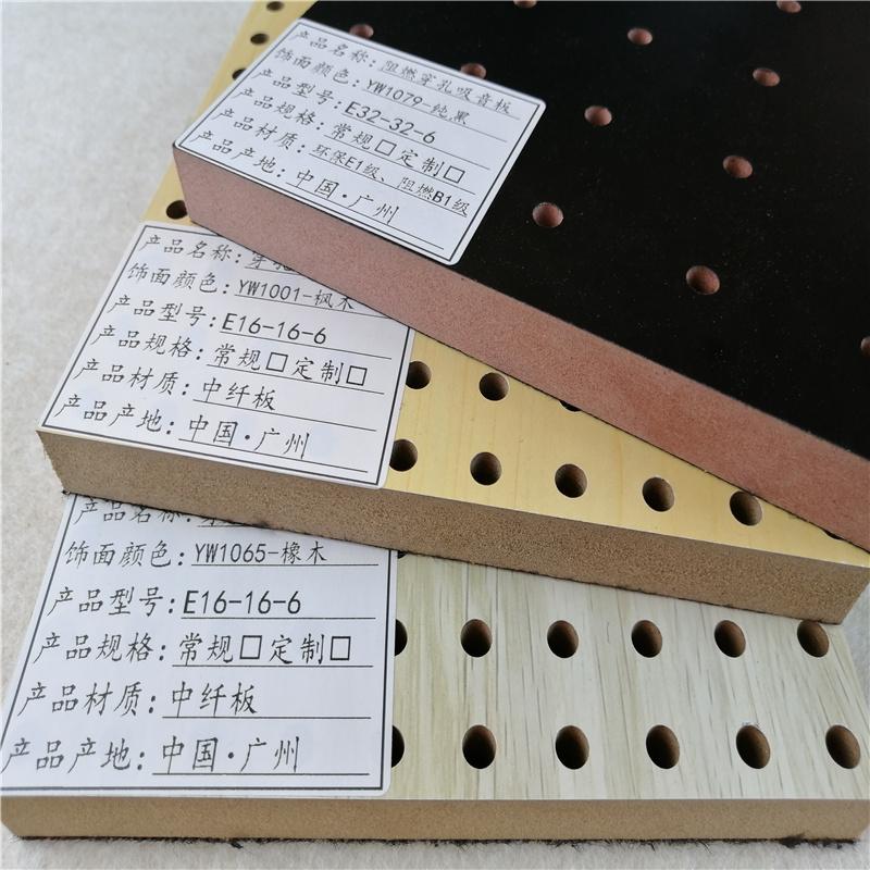 靖西县展馆孔木吸音板装饰项目