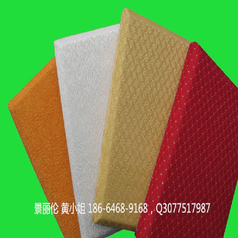 布艺皮革软包吸音板生产供应