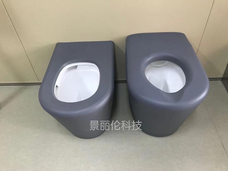 硅胶防撞马桶 谈话室软包马桶洗手盆