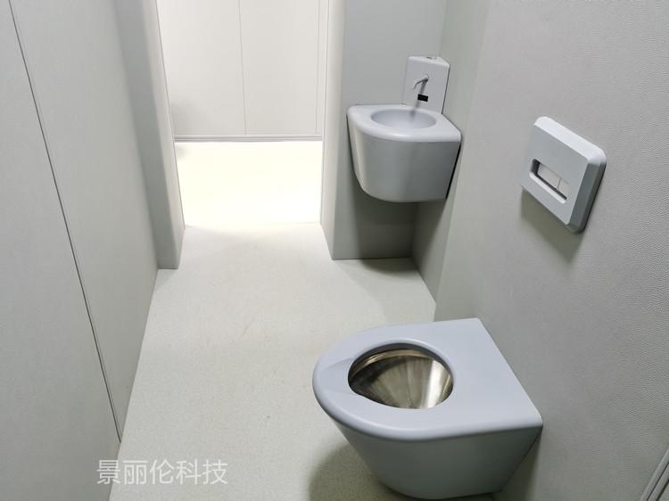 谈话室软包三角洗手盆防撞洗手台