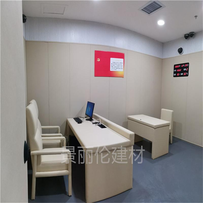 崇明县讯问室墙面软包国标E1级检测证书