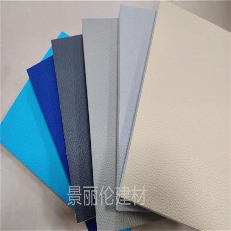 紫金县审判庭隔音软包选用阻燃材料