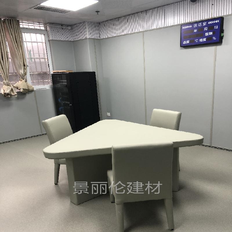 法院防撞桌椅 软包桌椅 耐磨皮革加高密度棉芯