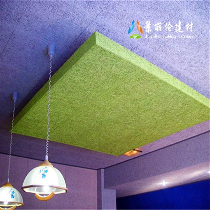 木丝吸音板会议室装饰材料厂家供应