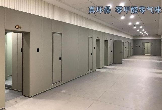 法院墙面软包 留置室B1级软包 广东软包厂家
