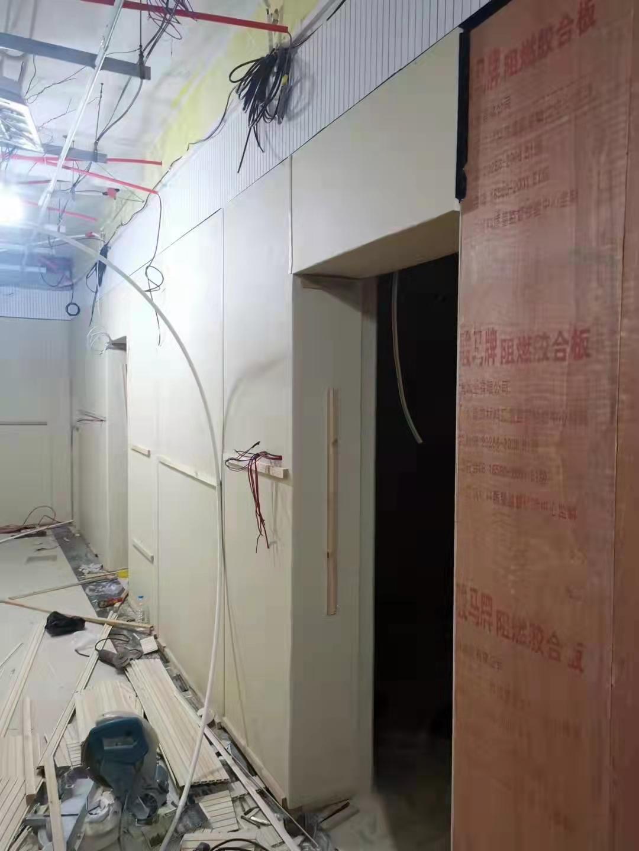 约谈室墙面软包 建设改造设计